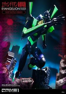 Prime 1 Studio《福音戰士新劇場版》汎用人型決戰兵器 人造人間 Evangelion(エヴァンゲリオン)初號機 夜間戰鬥版(初号機 夜間戦闘版)UDMEVA-01NB 無比例全身雕像作品