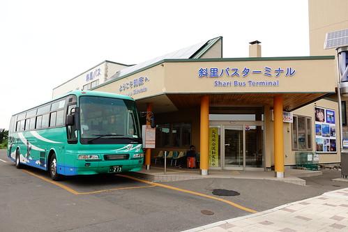 知床斜里巴士站