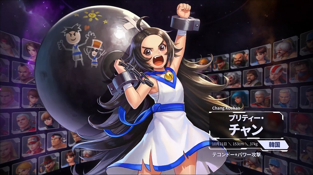 King of Fighters Allstar - Chang Loli