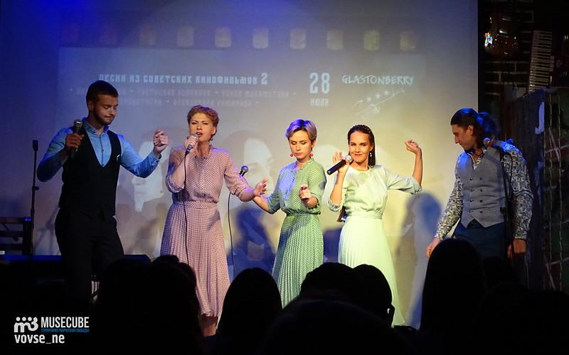 pesni_iz_sovetskih_kinofilmov_2_074