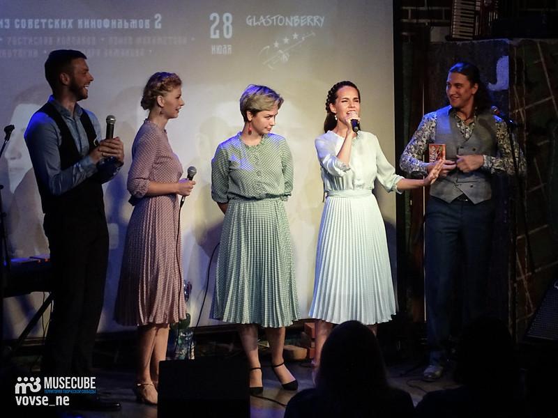 pesni_iz_sovetskih_kinofilmov_2_071