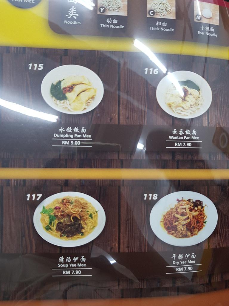 @ 有面子 Face Pan Mee Noodle House USJ9