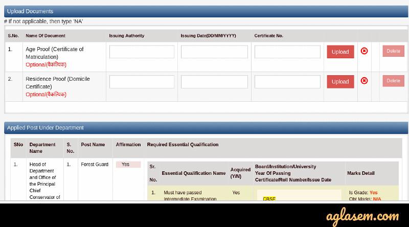 UPSSSC 2019 application form screen