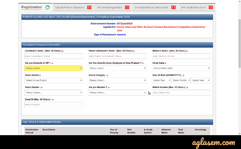 UPSSSC 2019 Application form screen- 1