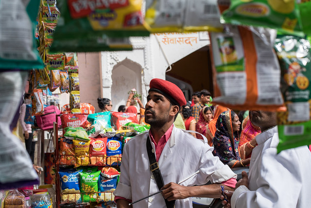 Wedding Musician, India