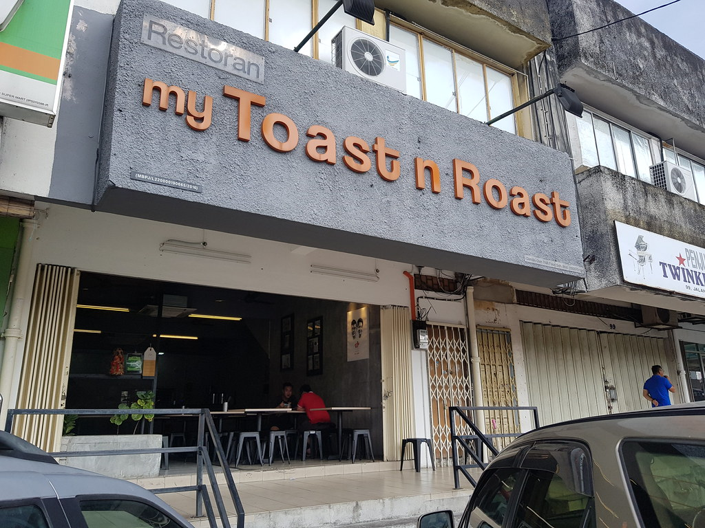 @ Toast & Roast The Real Charsiew by Sean and Angie PJ SS2