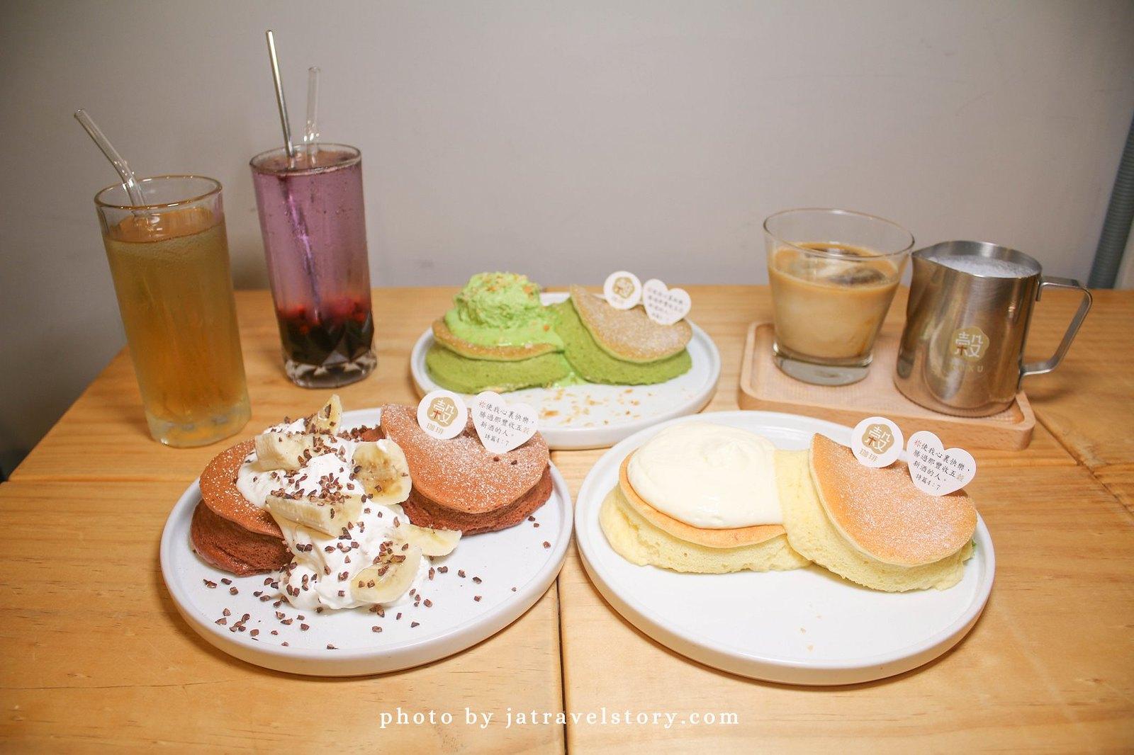 最新推播訊息:山苦瓜舒芙蕾鬆餅結合桂花蜜,甘甜清爽不苦