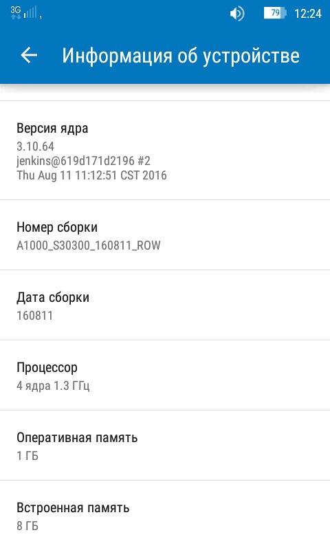 Screenshot_2019-05-15-12-24-48