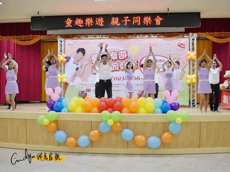 愛妮雅x創世-童趣樂遊親子同樂會