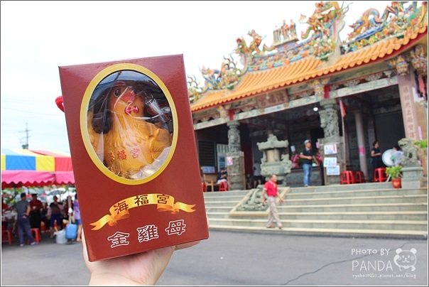 海福宮源鮮智慧農場 (30)