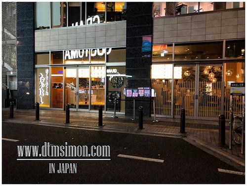 焼きあご塩らー麺たかはし 歌舞伎町店