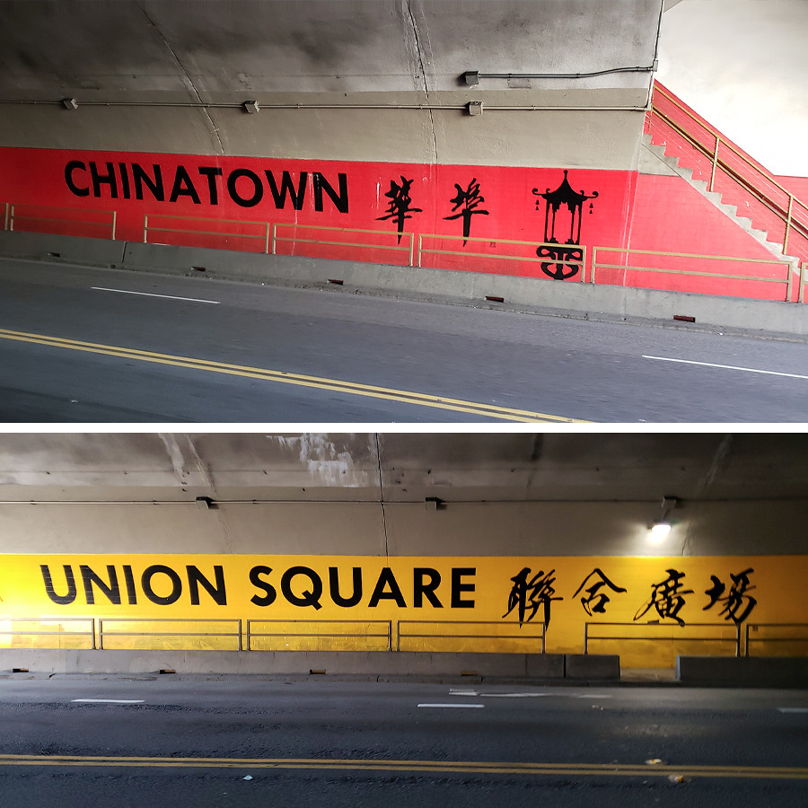tunnel-from-china-town-to-union-square