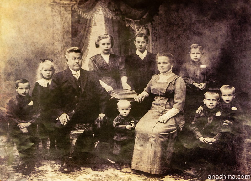 Семья Парвиайненов, Ялкала
