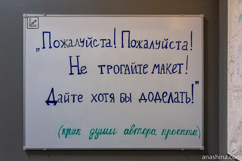 Гранд-макет Россия, Санкт-Петербург