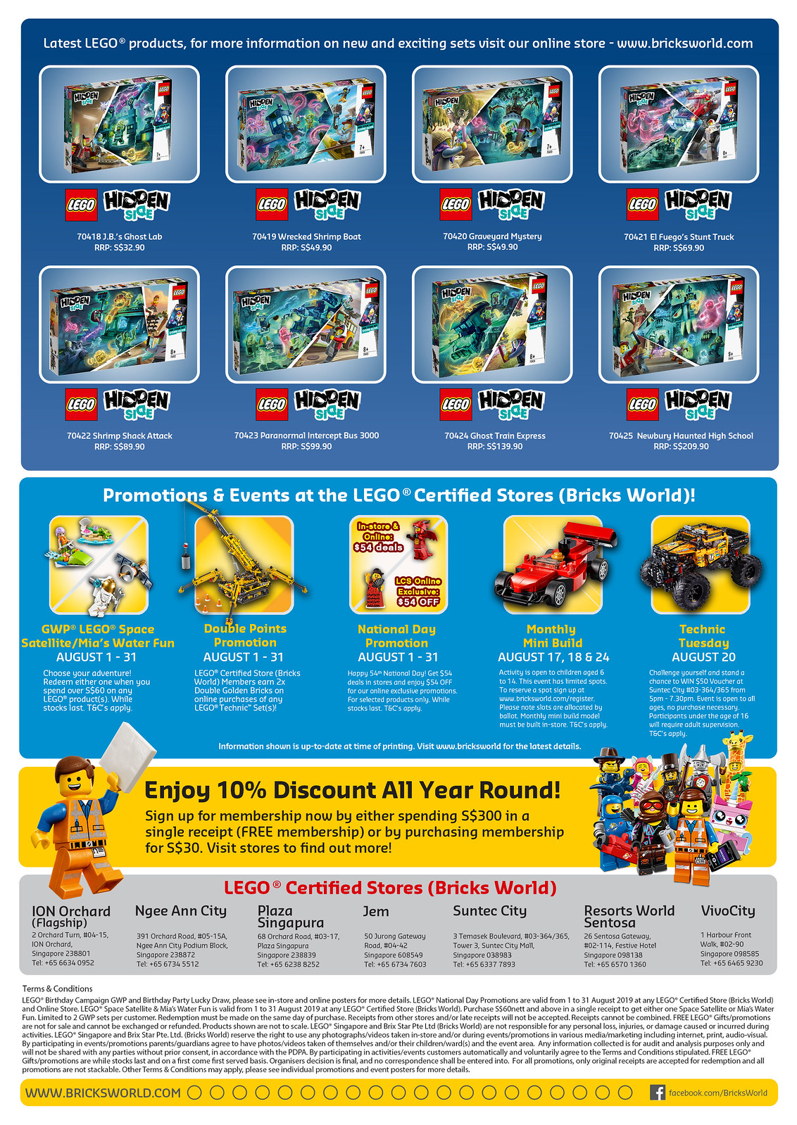 LEGO Certified Store Calendar August 2019 - Back