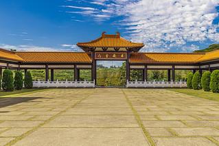 Pórtico Templo Zu Lai