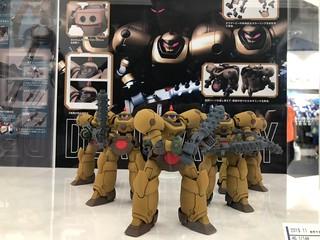 HG 1/144《機動武鬥傳G鋼彈》死亡軍團(デスアーミー)組裝模型