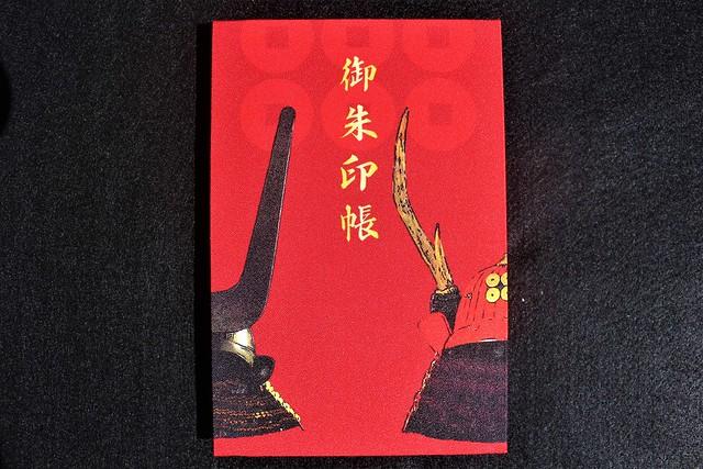 眞田神社オリジナルの御朱印帳