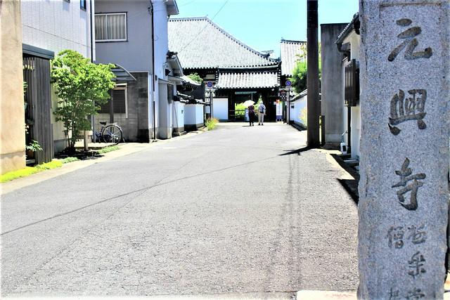 gangoji-gosyuin001