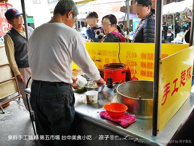 樂群手工麵線 第五市場 台中美食小吃