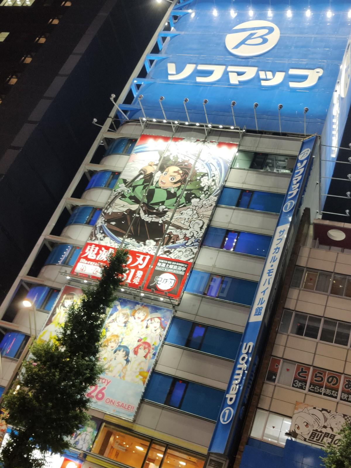 OPPO Akihabara