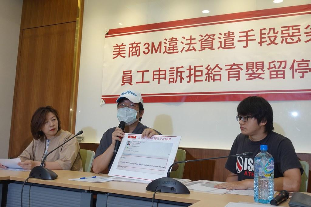 3M技術工程師林先生控訴申請育嬰假後,遭公司惡意資遣。(攝影:張智琦)