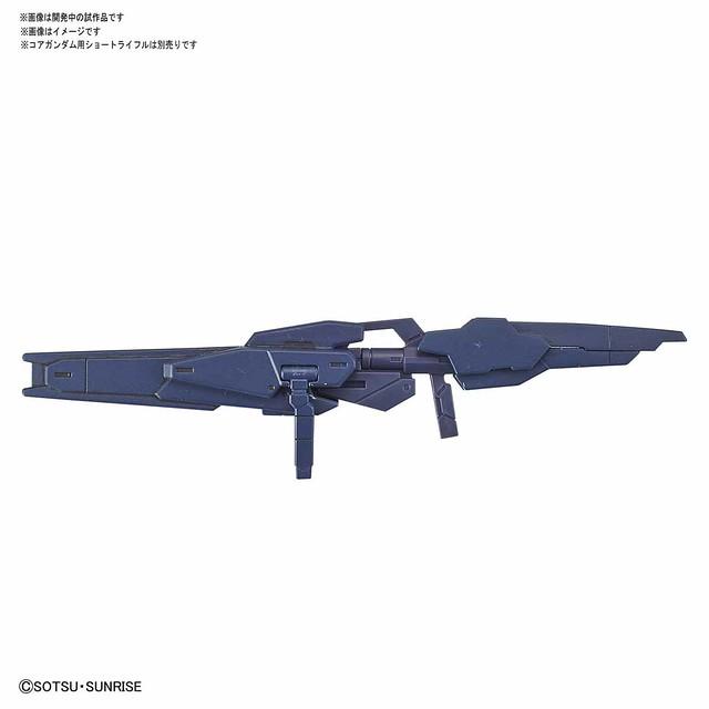 HGBD:R 1/144《鋼彈創鬥者潛網大戰 Re:RISE》多款鋼普拉新作 10 月陸續登場!