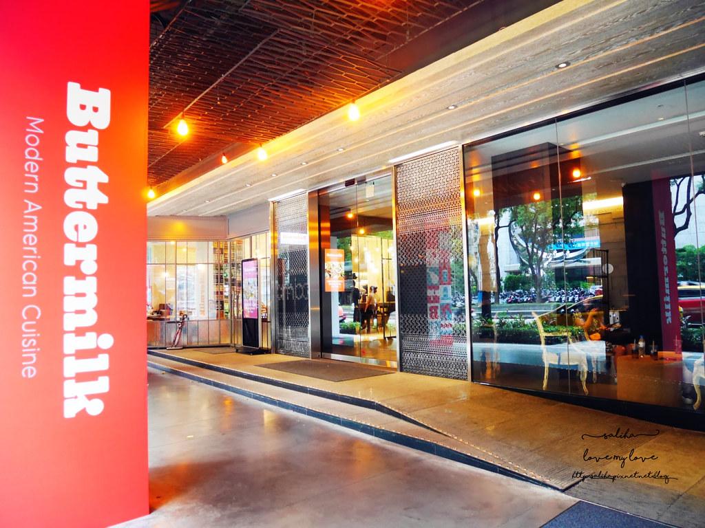台北中山站意舍酒店Buttermilk摩登美式餐廳餐點推薦 (2)