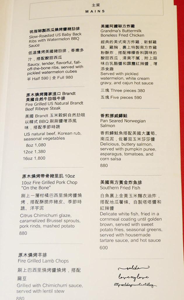 Buttermilk摩登美式餐廳菜單價位訂位menu (2)
