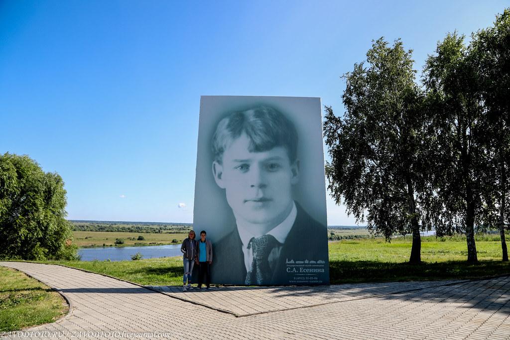 Круиз на Теплоходе «Сергей Образцов». Константиново
