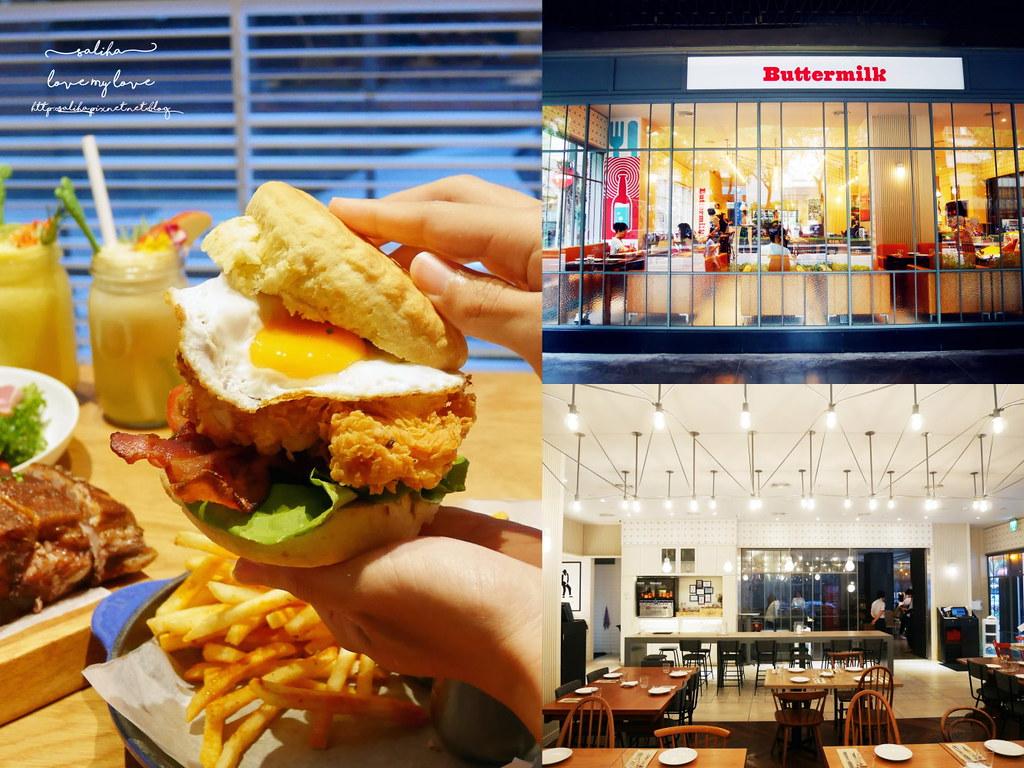台北中山站浪漫氣氛好約會推薦Buttermilk摩登美式餐廳