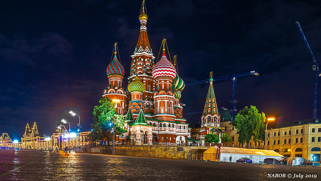 Moscow, Russia: St Basil's Cathedral, Red Square