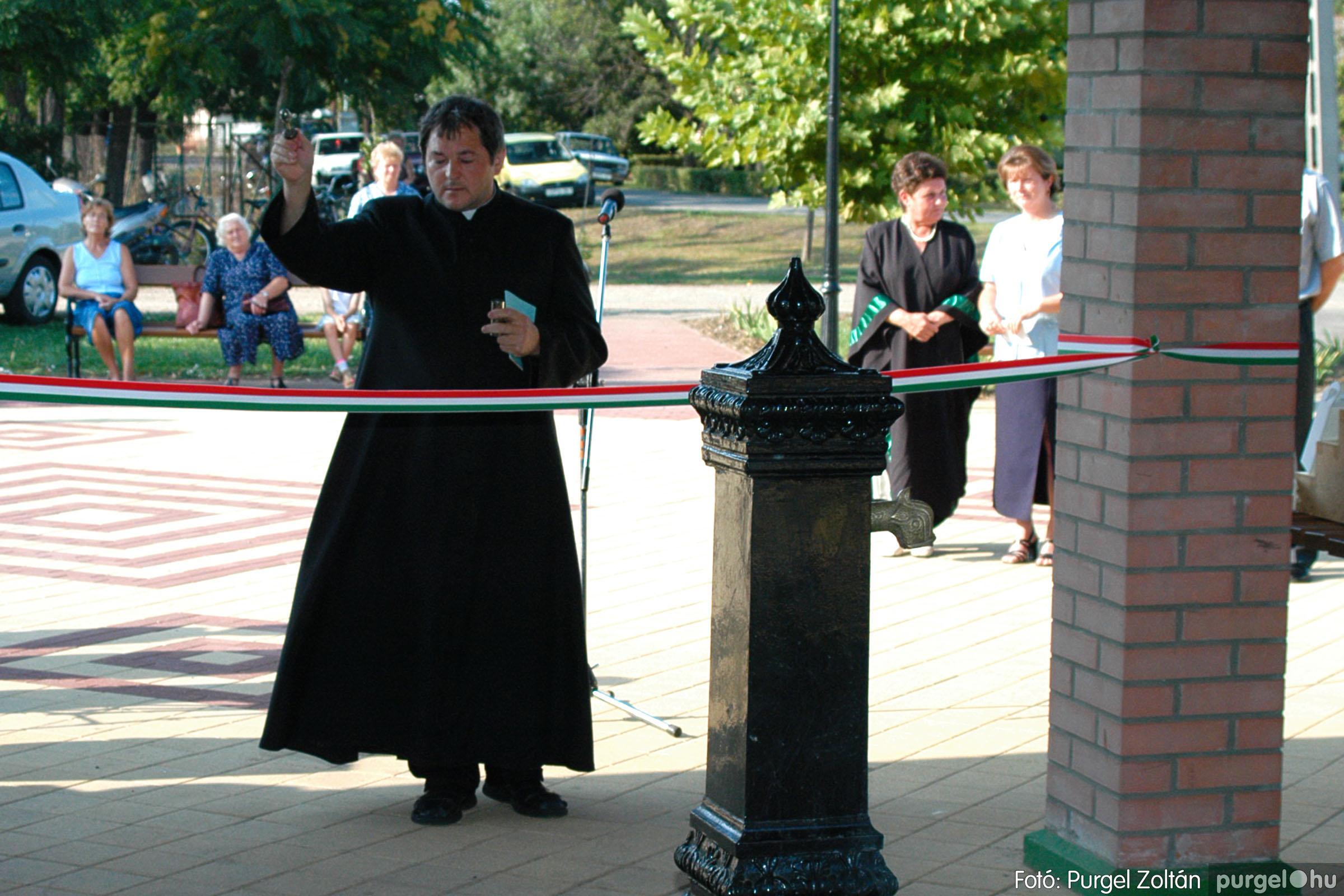 2003.08.16-17. 029 Szegvári falunapok 2003. Fotó:PURGEL ZOLTÁN© DSC_0035q.jpg