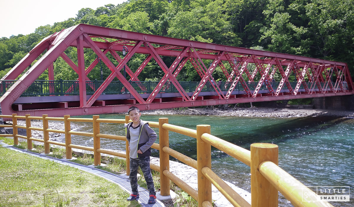 Yamasen Bridge