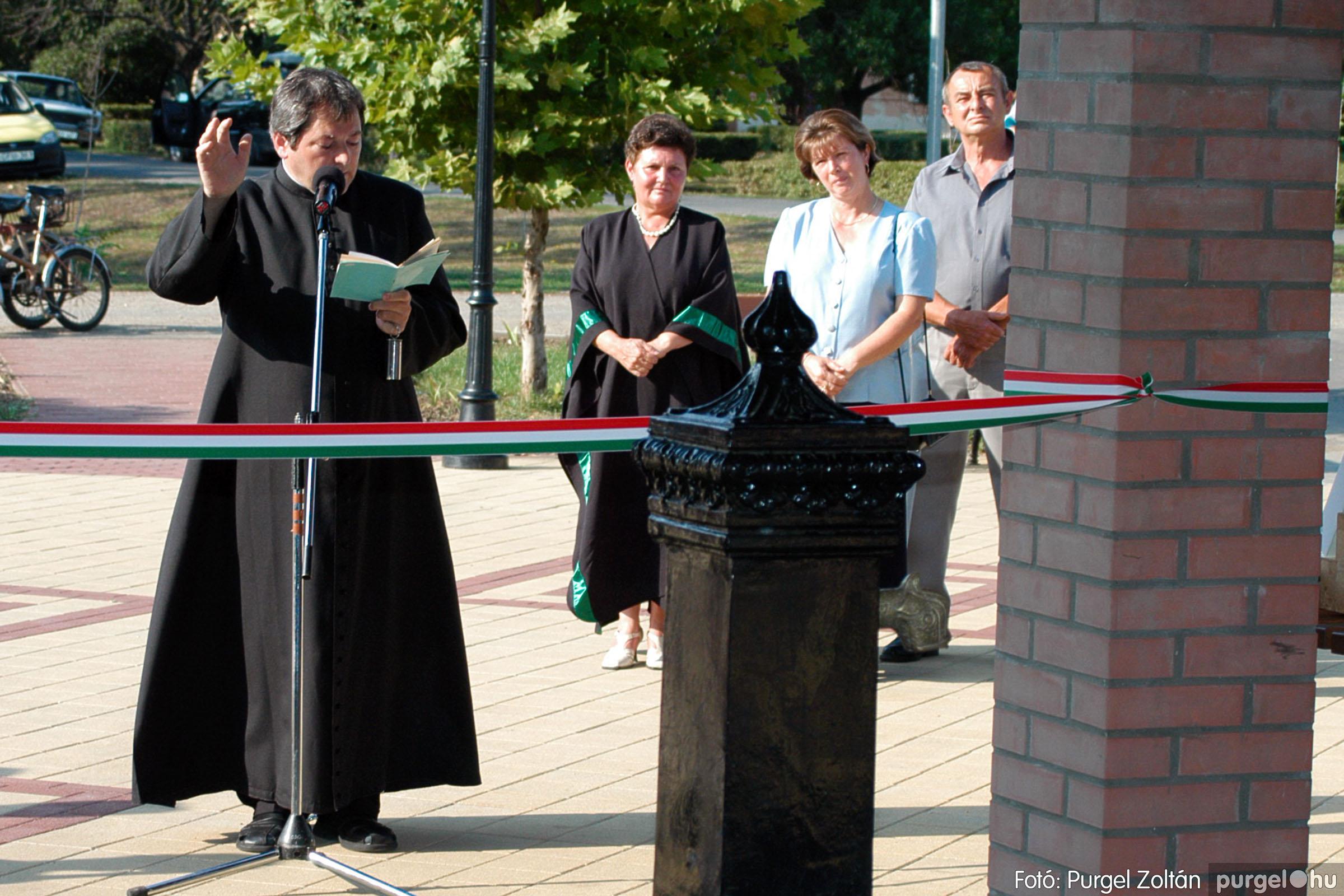 2003.08.16-17. 028 Szegvári falunapok 2003. Fotó:PURGEL ZOLTÁN© DSC_0033q.jpg