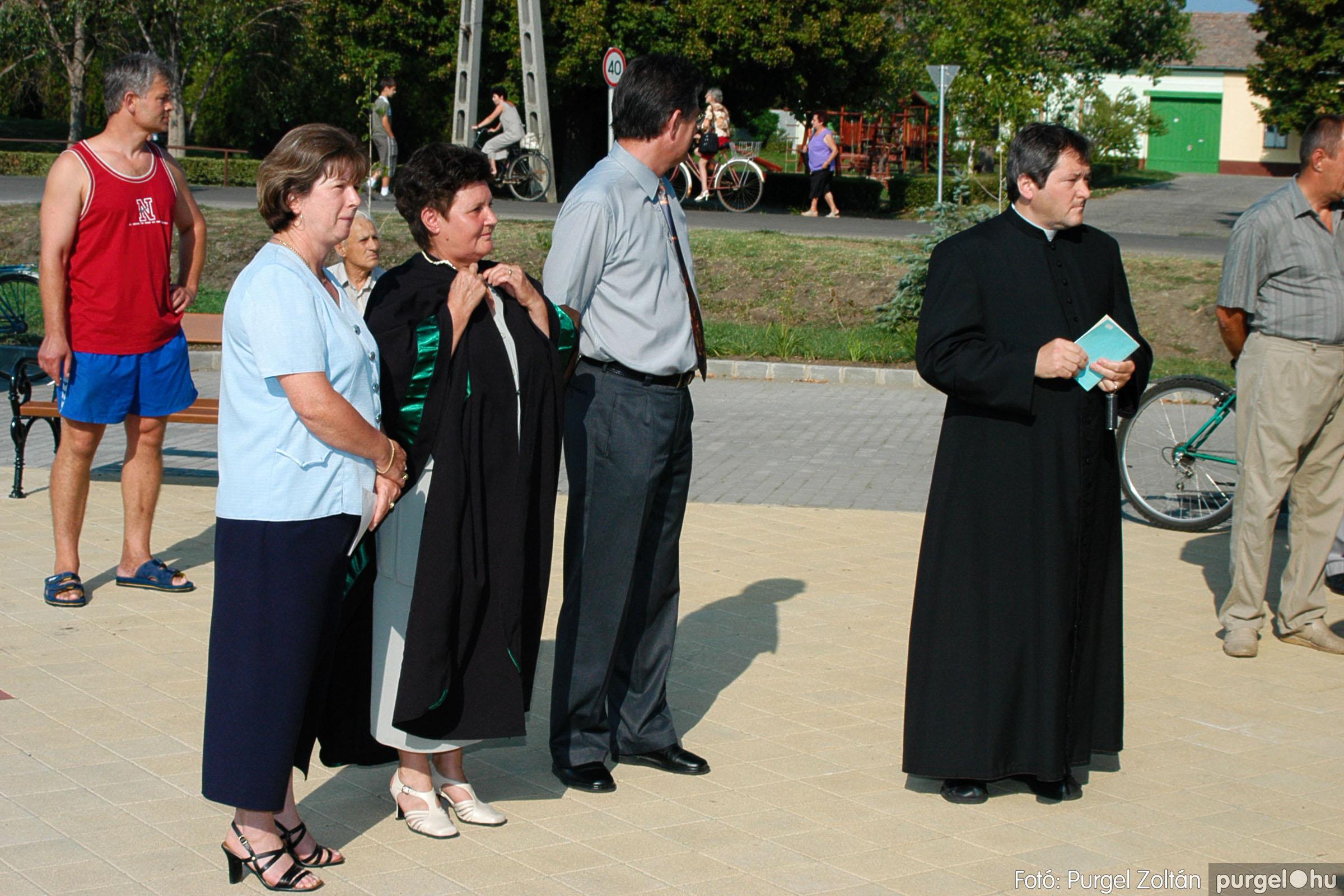 2003.08.16-17. 020 Szegvári falunapok 2003. Fotó:PURGEL ZOLTÁN© DSC_0022q.jpg
