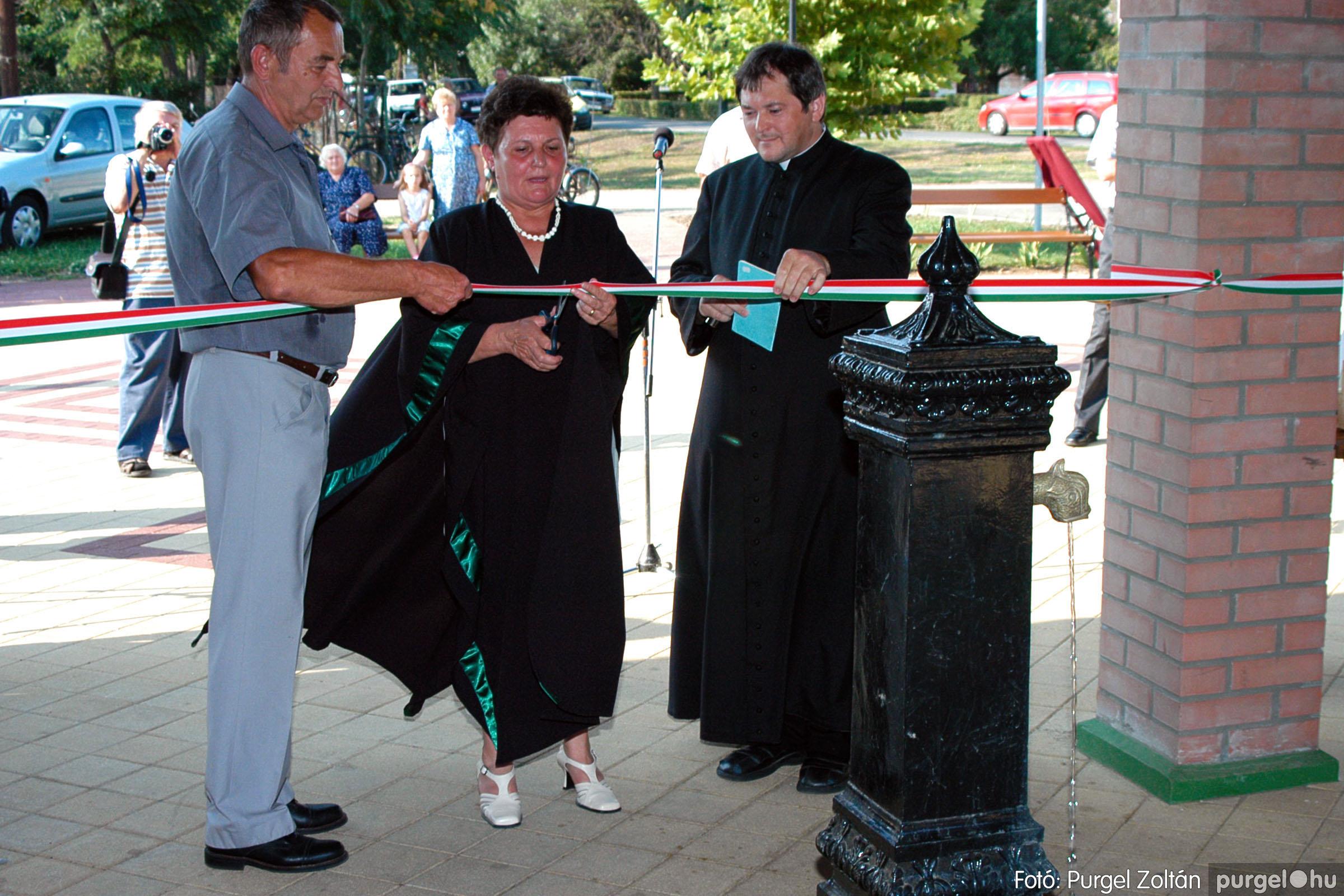 2003.08.16-17. 032 Szegvári falunapok 2003. Fotó:PURGEL ZOLTÁN© DSC_0038q.jpg