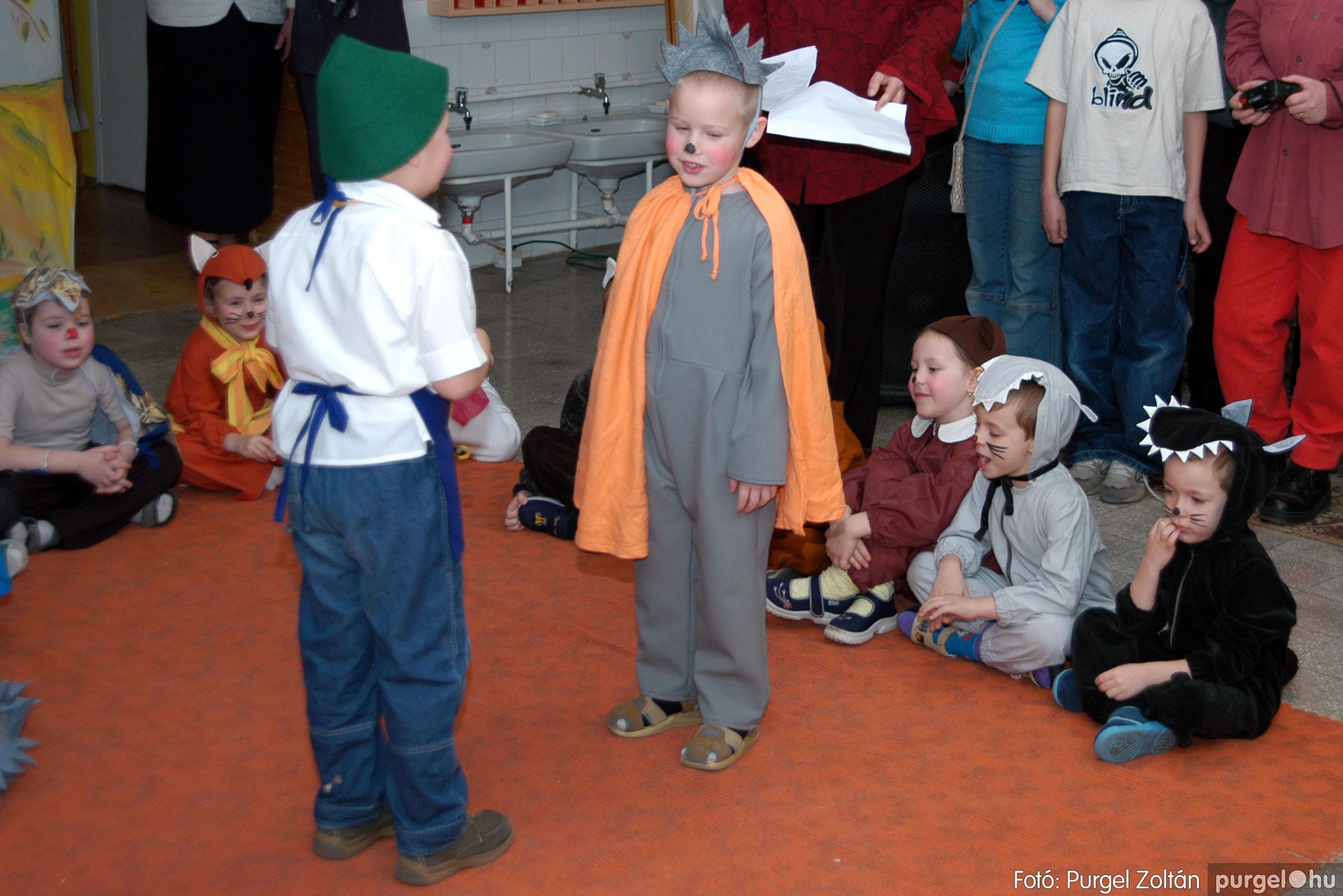 2004.02.20-21. 047 Kurca-parti Óvoda farsang 2004. - Fotó:PURGEL ZOLTÁN© ovi047.jpg