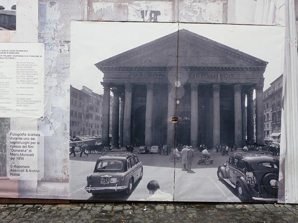 le panthéon avant