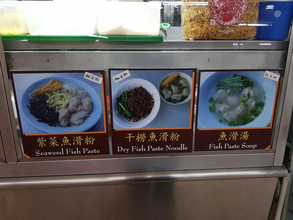 @ Restoran TropiKiRi in PJ Taman Bukit Mayang Emas
