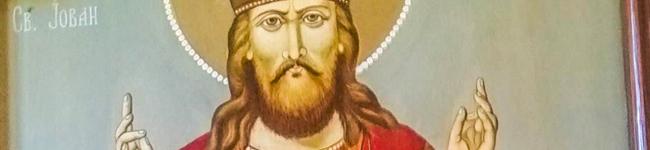 Liturgia S Juan Crisóstomo, Ippolitov-Ivanov