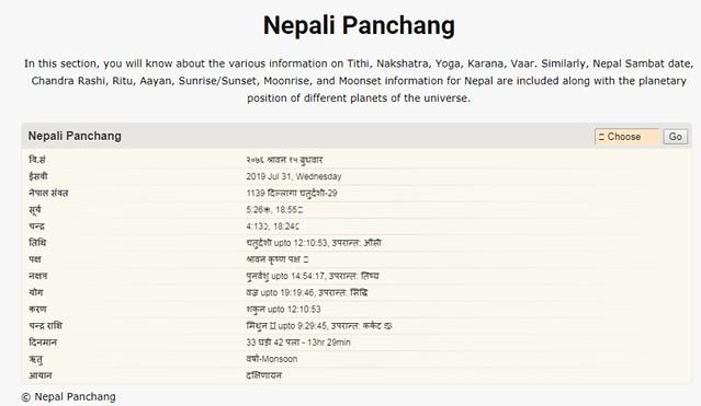 Nepali Panchang