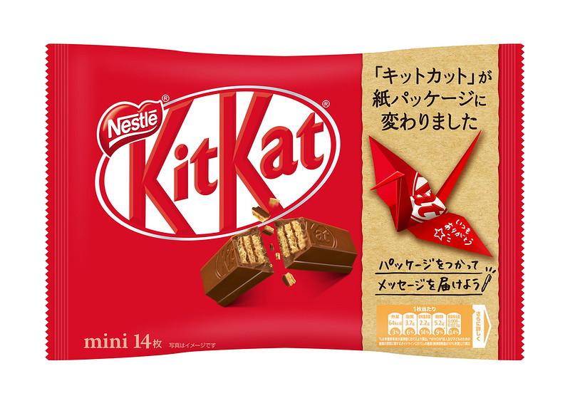 Japanese KitKats Are Replacing Plastic Packaging with Origami Paper You Can Turn into Cranes