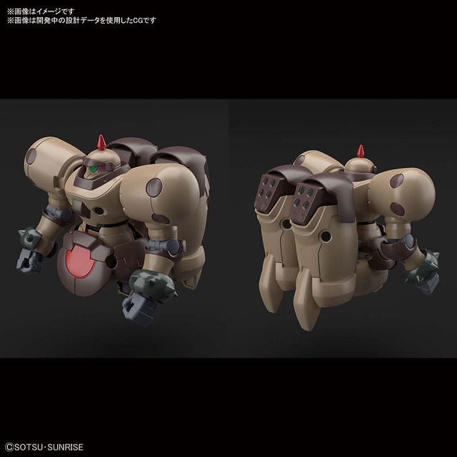 【盒繪&樣品圖公開!】無限增殖的惡夢!HG 1/144《機動武鬥傳G鋼彈》死亡軍團(デスアーミー)組裝模型