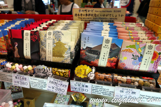 things to do in Kyoto (autumn) (109)