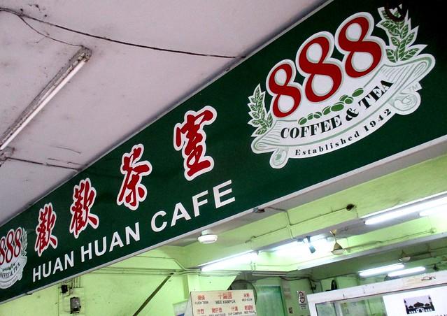 Huan Huan Cafe