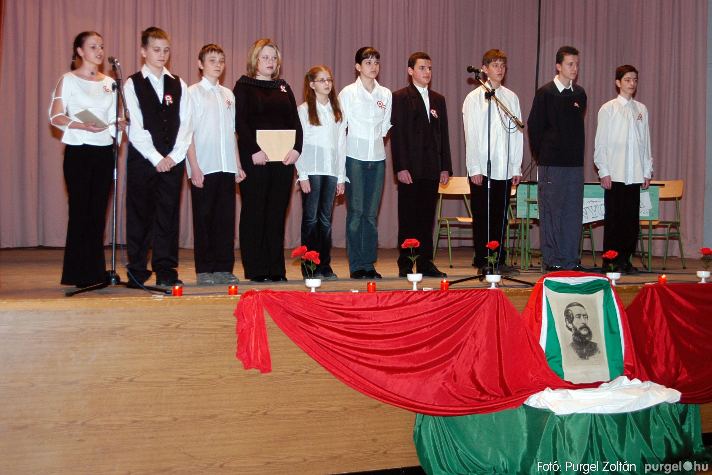 2004.03.14. 010 Március 15-i ünnepség Fotó:PURGEL ZOLTÁN© DSC_0011q.jpg