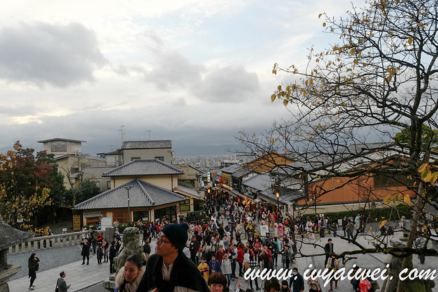 things to do in Kyoto (autumn) (91)