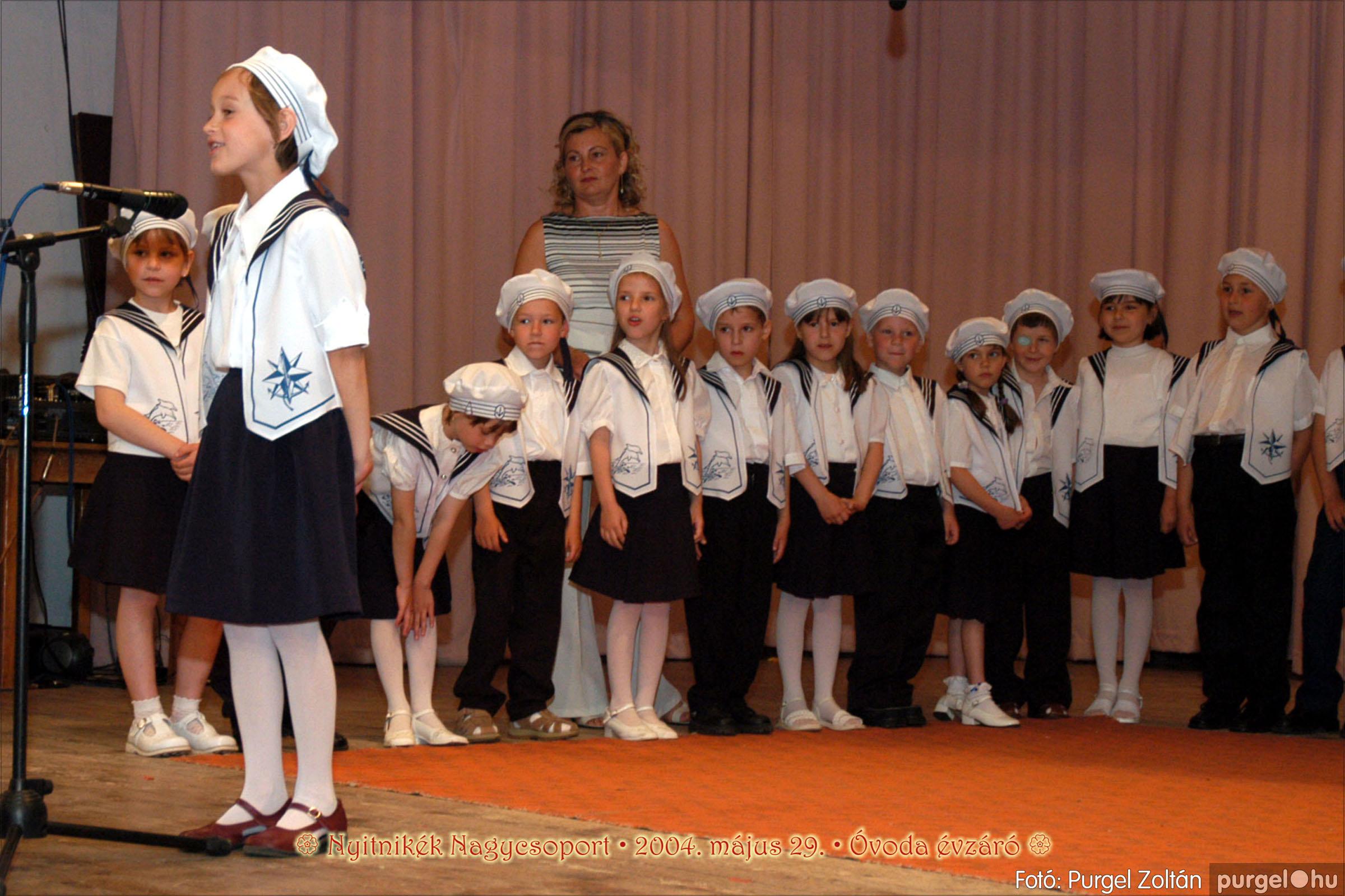 2004.05.13-29. 161 Kurca-parti Óvoda évzáró 2004. - Fotó:PURGEL ZOLTÁN© ovi211.jpg