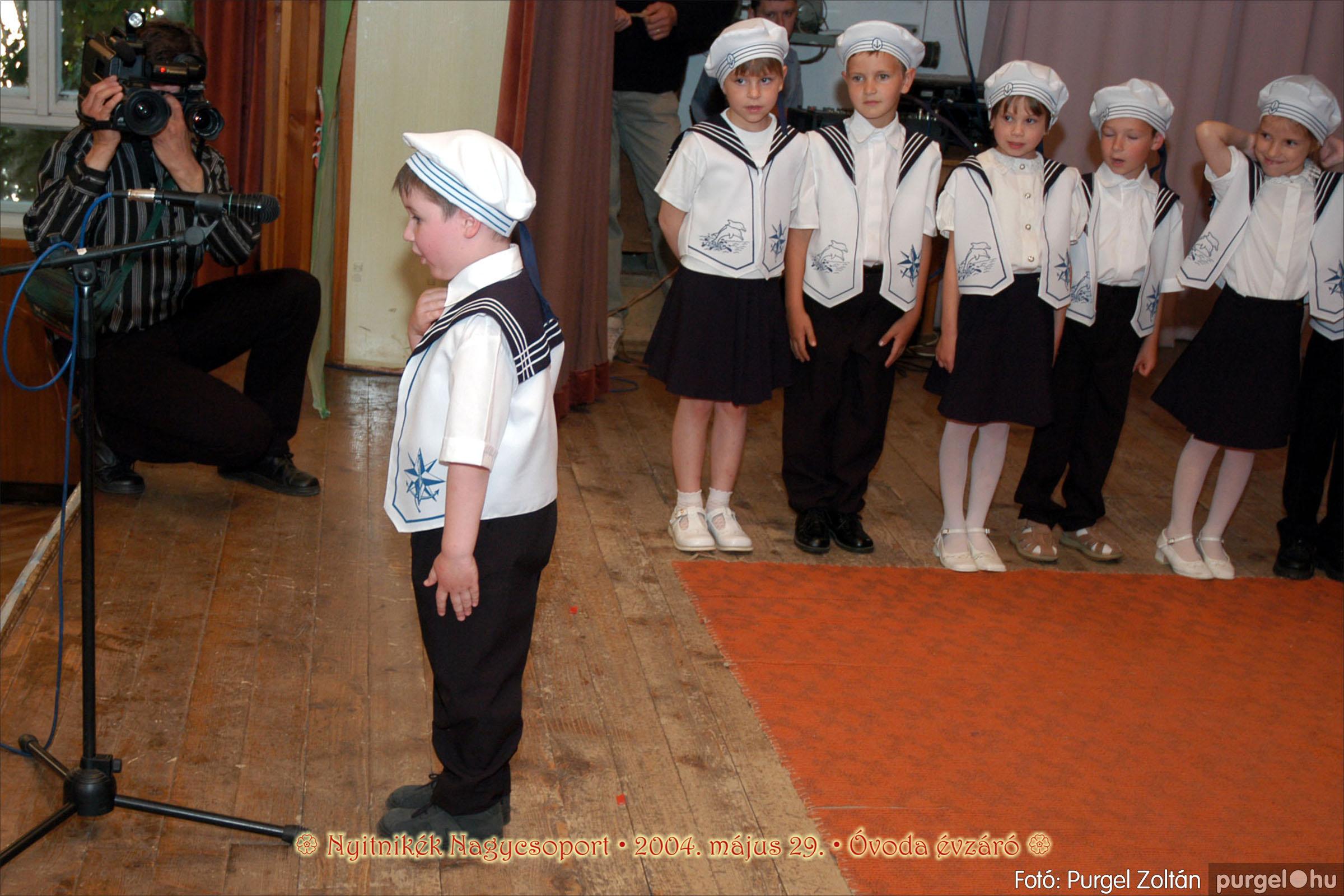 2004.05.13-29. 146 Kurca-parti Óvoda évzáró 2004. - Fotó:PURGEL ZOLTÁN© ovi196.jpg
